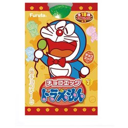 チョコエッグ ドラえもん-2 1個 [コレクション食玩]