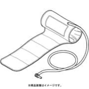 EW3122H7368P [圧迫帯(カフ)]