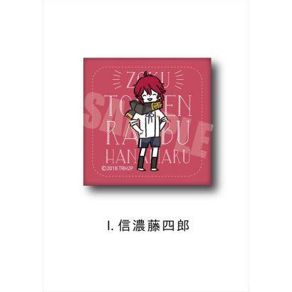 続『刀剣乱舞-花丸-』レザーバッジ PlayP-SI 信濃藤四郎 [キャラクターグッズ]