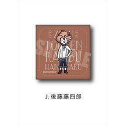 続『刀剣乱舞-花丸-』レザーバッジ PlayP-SJ 後藤藤四郎 [キャラクターグッズ]