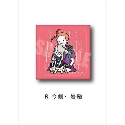 続『刀剣乱舞-花丸-』レザーバッジ PlayP-SR 今剣・岩融 [キャラクターグッズ]