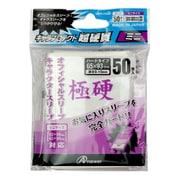 ANS-TC060 トレーディングカード用 キャラプロテクト 超硬質ミニ クリア 50枚入り [トレーディングカード用品]