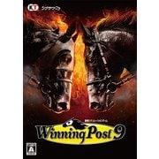 Winning Post 9 (ウイニング ポスト ナイン) [Windowsソフト]