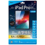 TBF-IPP182FPK [iPad Pro11インチ用 フィルム 光沢指紋防止 衝撃吸収]