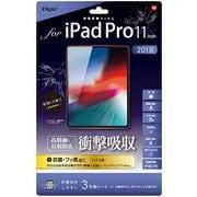 TBF-IPP182FPG [iPad Pro11インチ用 フィルム 高精細反射防止 衝撃吸収]