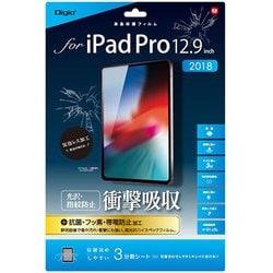 TBF-IPP183FPK [iPad Pro12.9インチ用 フィルム 光沢指紋防止 衝撃吸収]