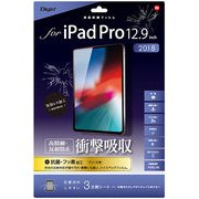 TBF-IPP183FPG [iPad Pro12.9インチ用 フィルム 高精細反射防止 衝撃吸収]