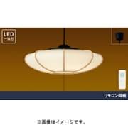 LEDP82006PL-LD [LEDペンダントライト ~12畳 和風照明 電球色]