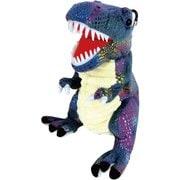 UN-0147AR 恐竜ぬいぐるみポーチ・オーロラ [キャラクターグッズ]