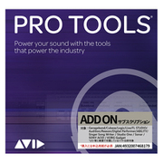 PRO TOOLS 1YEAR SUBSCRIPTION ADD ON 1年版