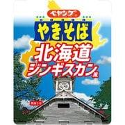 季節品 北海道ジンギスカン風やきそば 122g [即席カップ麺]