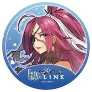 Fate/EXTELLA LINK ラバーマッドコースター フランシス・ドレイク [キャラクターグッズ]