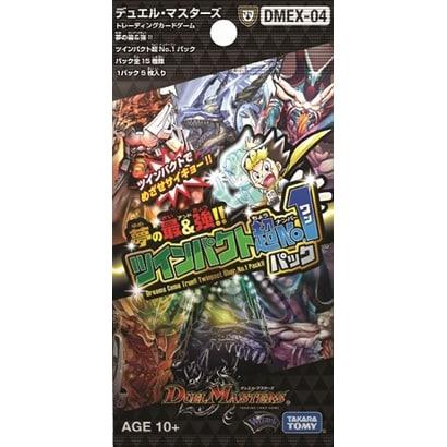 デュエル・マスターズTCG DMEX-04 夢の最&強!!ツインパクト超No.1パック 1個 [トレーディングカード]
