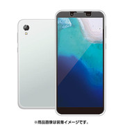 PY-AOS5FLGLP [Android One S5 ガラスコートフィルム 衝撃吸収]