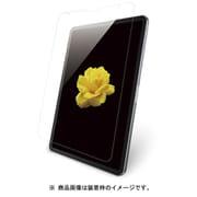 BSIPD1812FG [2018年iPadPro 12.9インチ 高光沢 指紋防止 液晶保護フィルム]