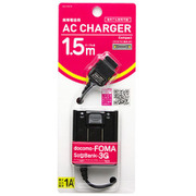 ACM-FO10K [Foma/softbank3G用AC充電器 1.5mケーブル ブラック]