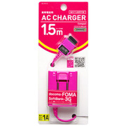 ACM-FO10P [Foma/softbank3G用AC充電器 1.5mケーブル ピンク]
