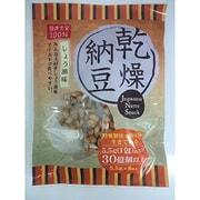 乾燥納豆 しょう油味 [加工食品]