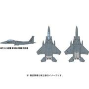 フライングカラーセレクション No.11 F-15E ストライクイーグル 2機セット [1/144 プラモデル]