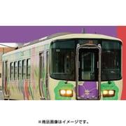 16011-9 [Nゲージ えちごトキめき鉄道 「3市の花号」 ET122-8]