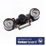 TSI-TB040-FL [Tinker Board用 カメラモジュール Night Vision Fish Lens]