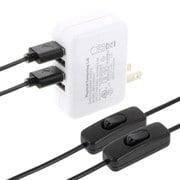 TSI-Pi039-5V5A×5W-2C [Raspberry Pi用電源セット 5V 5.0A 4USBポート Pi3×2台 フル負荷検証済 Double Cable]