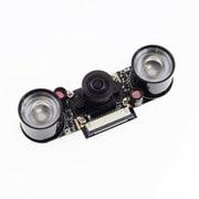 WS-RPi Camera H [Raspberry Pi用 カメラモジュール Night Vision Fish Lens]