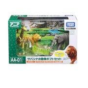 アニア AA-01 サバンナの動物ギフトセット [塗装済ミニチュアフィギュア]