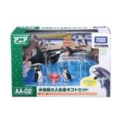 アニア AA-02 水族館の人気者ギフトセット [塗装済ミニチュアフィギュア]