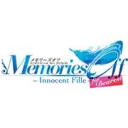 メモリーズオフ -Innocent Fille- for Dearest 限定版 [PS4ソフト]