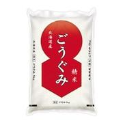 パールライス 精米 北海道産 合組(ごうぐみ) ブレンド米 5kg 平成30年産