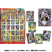 DBS-00005 ドラゴンボール超 アクリルdeカード 第1弾 1枚入 [コレクショントイ]