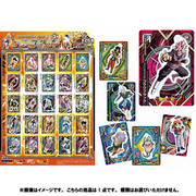 DBS-00009 ドラゴンボール超 アクリルdeカード 第3弾 1枚入 [コレクショントイ]