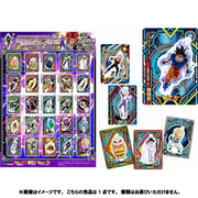 DBS-00013 ドラゴンボール超 アクリルdeカード 第5弾 1枚入 [コレクショントイ]