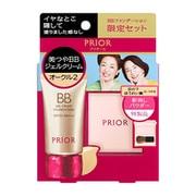 プリオール 美つやBBジェルクリーム 限定セット f オークル2 自然な肌色