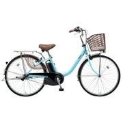 BE-ELYX632V2 [電動アシスト自転車 ビビ・YX26 2019年モデル エアリーブルー]