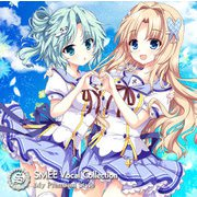 SMEE Vocal Collection 'My Premium Style' 通常版