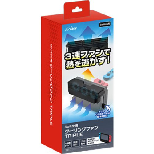 SASP-0488 [Nintendo Switch用 クーリングファン TRIPLE]