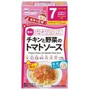 チキンと野菜のトマトソース 3.5g×6 [ベビーフード]