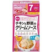 チキンと野菜のクリームソース 3.5g×6 [ベビーフード]