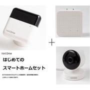 Cube J+Beep+Camセット [Cube J/赤外線リモコン/ウェブカメラ セット]
