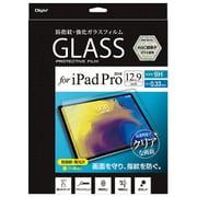 TBF-IP183GFLS [iPad Pro 12.9インチ用 ガラスフィルム 防指紋 高光沢]