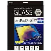TBF-IP183GFLKBC [iPad Pro 12.9インチ用 ガラスフィルム 光沢ブルーライトカット]