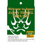 国内プリペイドSIMカード(SoftBank回線) 3G 15日間