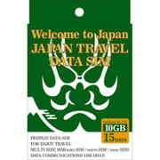 国内プリペイドSIMカード(SoftBank回線) 10G 15日間