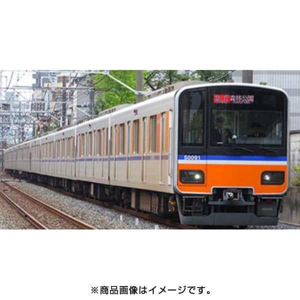 30818 [Nゲージ 東武50090型 (ロングシートモード) 基本6両編成セット 動力付き]