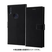 IN-RAZMPRKBC2/BB [ZenFone Max Pro (M1) ZB602KL 耐衝撃 手帳型ケース KAKU/ブラック]