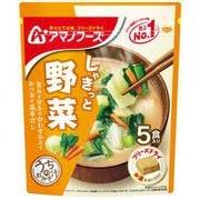 うちのおみそ汁 野菜 5食