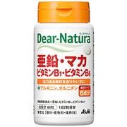 亜鉛・マカ・ビタミンB1・ビタミンB6 60粒入り(30日分)