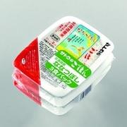 サトウのごはん 北海道産ななつぼし 200g×3食パック 600g [レトルトごはん]